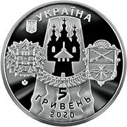 5 Hryven (Zaporizhia) – obverse