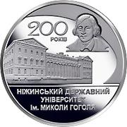 2 Hryvni (Nizhyn Mykola Gogol State University) – reverse
