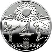 2 Hryvni (The ХХXІІ Olympic Games) – reverse