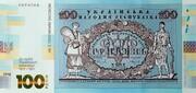 100 Hryven (Non-circulating commemorative) – obverse