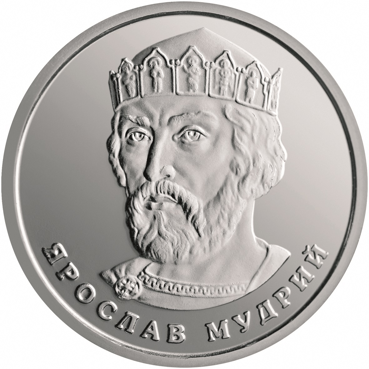 2018 #25 Ukraine Coin 2 UAH Hryvnia Oleksiy Kolomiychenko Олексій Коломійченко