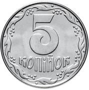 5 Kopiiok – reverse