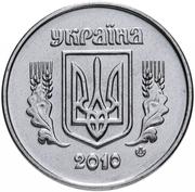 2 Kopiiky (with mintmark) -  obverse