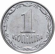 1 Kopiika – reverse