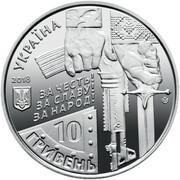 10 Hryven (Defenders of Donetsk airport) -  obverse