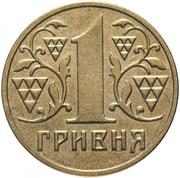 1 Hryvnia (with mintmark) – reverse