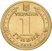 1 Hryvnia (EURO 2012) – reverse