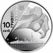 10 Hryven (100th Anniversary of the Creation of the Ukrainian Navy) -  obverse
