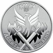 10 Hryven (Day of the Ukrainian Volunteer) -  obverse