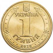1 Hryvnia (Great Patriotic War 1941-1945) – obverse