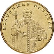 1 Hryvnia (Volodymyr the Great) -  reverse