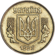 """10 Kopiiok (without mintmark, five berries right of """"K"""") – obverse"""