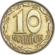 """10 Kopiiok (without mintmark, five berries right of """"K"""") – reverse"""