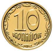 10 Kopiiok (with mintmark, magnetic) – reverse