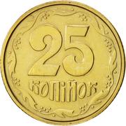 25 Kopiiok (without mintmark) – reverse