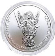 1 Hryvnia (Archangel Michael; Silver Bullion) – reverse