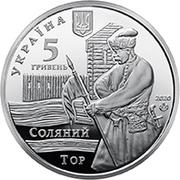 5 Hryven (Sloviansk) – obverse