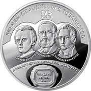5 Hryven (Cyril and Methodius Brotherhood) – reverse