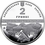 2 Hryvni (Volodymyr Koretskyi) – obverse