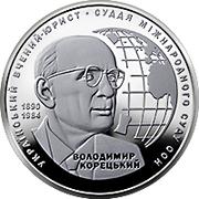 2 Hryvni (Volodymyr Koretskyi) – reverse