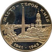 200 000 Karbovantsiv (Hero-City of Kyiv) – reverse