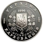 2 000 000 Karbovantsiv (Independence) – obverse