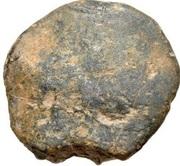 Fals - Al-Hajjaj ibn Yusuf - 694-714 AD – reverse