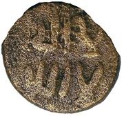 "Fals - temp. Al-Walid ibn Abd al-Malik -  ""Al-Walid I"" -705-715 AD (al-Maɣréb) – obverse"
