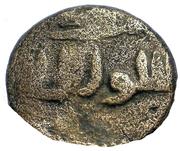 "Fals - temp. Al-Walid ibn Abd al-Malik -  ""Al-Walid I"" -705-715 AD (al-Maɣréb) – reverse"