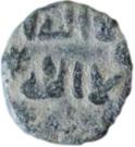 """Fals - tem. Al-Walid ibn Abd al-Malik -  """"Al-Walid I"""" -705-715 AD (al-Andalus) – obverse"""