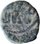 """Fals - tem. Al-Walid ibn Abd al-Malik -  """"Al-Walid I"""" -705-715 AD (al-Andalus) – reverse"""
