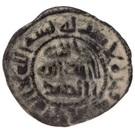 Fals - al-Dahhak b. Qays - 746-748 AD (Revolutionary period - Abbasid Revolution) – obverse