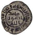 Fals - al-Dahhak b. Qays - 746-748 AD (Revolutionary period - Abbasid Revolution) – reverse