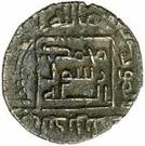 Fals - al-Walid b. Talid - 735-739 AD (al-Mawsil) – reverse