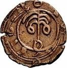 Fals - al-Qatiran b. Akama - 745-746 AD (al-Mawsil) – obverse