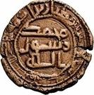 Fals - al-Qatiran b. Akama - 745-746 AD (al-Mawsil) – reverse