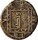 Fals - Hishâm ibn 'Amr az-Zuhayrî - 747-750 AD (al-Mawsil) – obverse