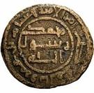 Fals - Hishâm ibn 'Amr az-Zuhayrî - 747-750 AD (al-Mawsil) – reverse