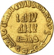Dinar - Anonymous - 696-750 AD (al-Andalus) – obverse