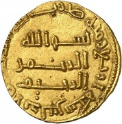 Dinar - Anonymous - 696-750 AD (al-Andalus) – reverse