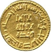 Dinar - Anonymous - 696-750 AD (Ifriqiya) – obverse