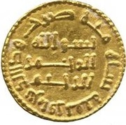 Dinar - Anonymous - 696-750 AD (Ifriqiya) – reverse