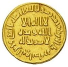 Dinar - Anonymous - 703-713 AD (no mintname) – obverse