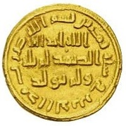 Dinar - Anonymous - 703-713 AD (no mintname) – reverse