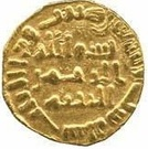 Dinar - Anonymous - 713-718 AD (no mintname) – reverse