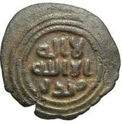 Fals - Anonymous - 661-750 AD ('Akka) – obverse