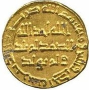 Dinar - Anonymous - 719-750 AD (no mintname) – reverse