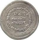 Dirham - Anonymous - 698-750 AD (Abarqubadh) – obverse