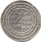 Dirham - Anonymous - 698-750 AD (Abarqubadh) – reverse