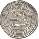 Dirham - Anonymous - 698-750 AD (al-Bab) – obverse